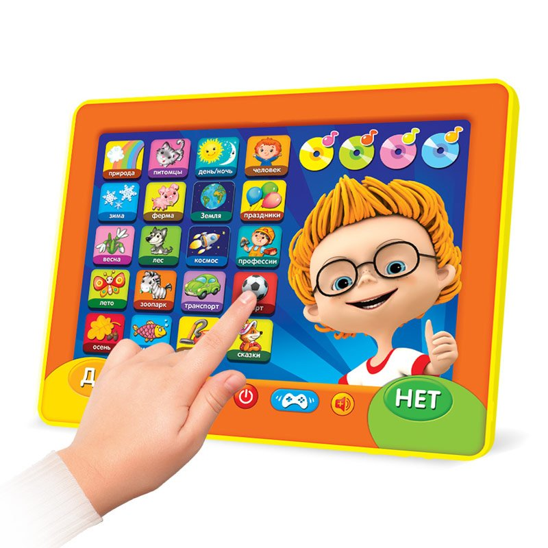 игрушечный планшет картинки